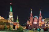 Moscow National Historic museum, Red Square by night