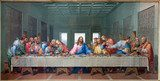 Vienna - Mosaic of Last supper - copy Leonardo da Vinci