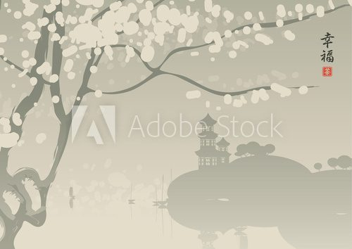Chinese village on the lake with pagoda and cherry blossoms